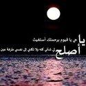 Mahmoud M