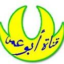 ابو عمر بن قبوس