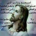 Reem Handal