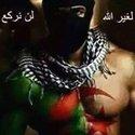 Amine Mohamed