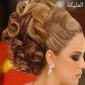 مليكة مسعود