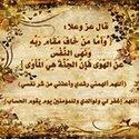 Kamel Miloudia