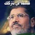 Alaa Hawass