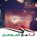 احمد الربيعي القيصر