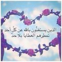 Soraya Abd Elhamed
