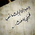 ʚïɞ Nurhan ʚïɞ