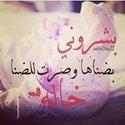 Areej Mohammed