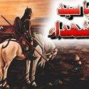 ابو اسد ميلاد الفوزاني