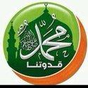 Afaf Oa