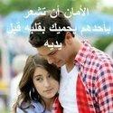 Ahmed Med