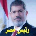 Eman Gamal