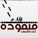 علاءالدين الفلاح