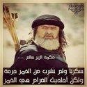 Mohammed Shaat