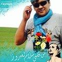 Said Boujnah
