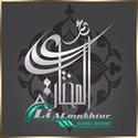 Ali Almukhtar