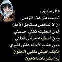 Mohamed Hts