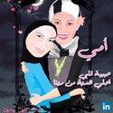 Zeina Abdallah