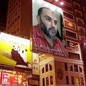 مصطفى الدنابيقي