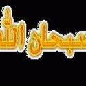 Hamada Abdelwhab