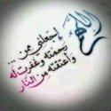 Hind Aloufi