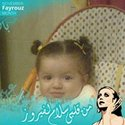 Bouha Rai