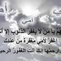 Hamdy Fakher