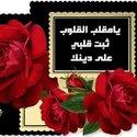 Abdo Tlkhan