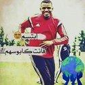 سالم بلعيد