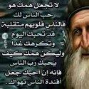 Abo Almhajr