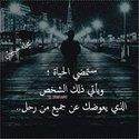 محمد عطيه