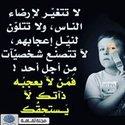 Amlilsa Mohamed
