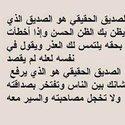 Abubakr Omer