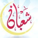 Alfakiro Ila Alah