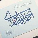 Ahmed Henawy