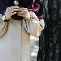 Amina Bouziane