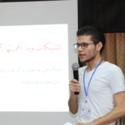 Riad Kaf Al-Gazal