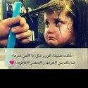 Moath Jaradat
