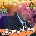 Farouk Abuhassanain