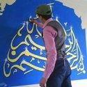 Welcom To Mohamed