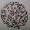 Hadeel Al Jobour