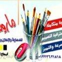 Sameh Yousef