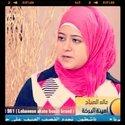 Ameena Barakeh