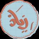Ziad El-abbasy