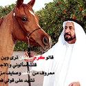 Aisha Alzaabi