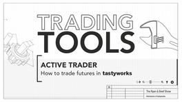 Active_trader