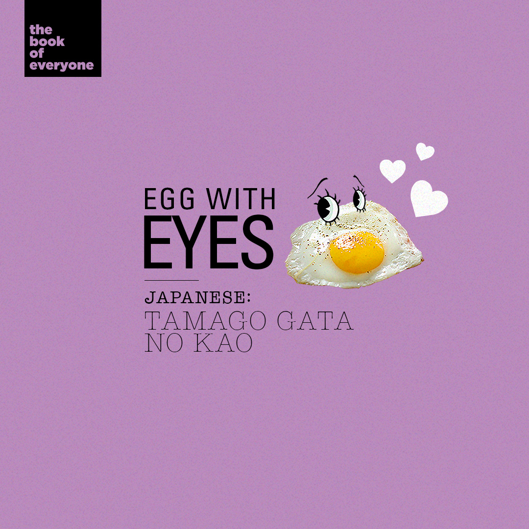 fb_sweetheart_egg (1)