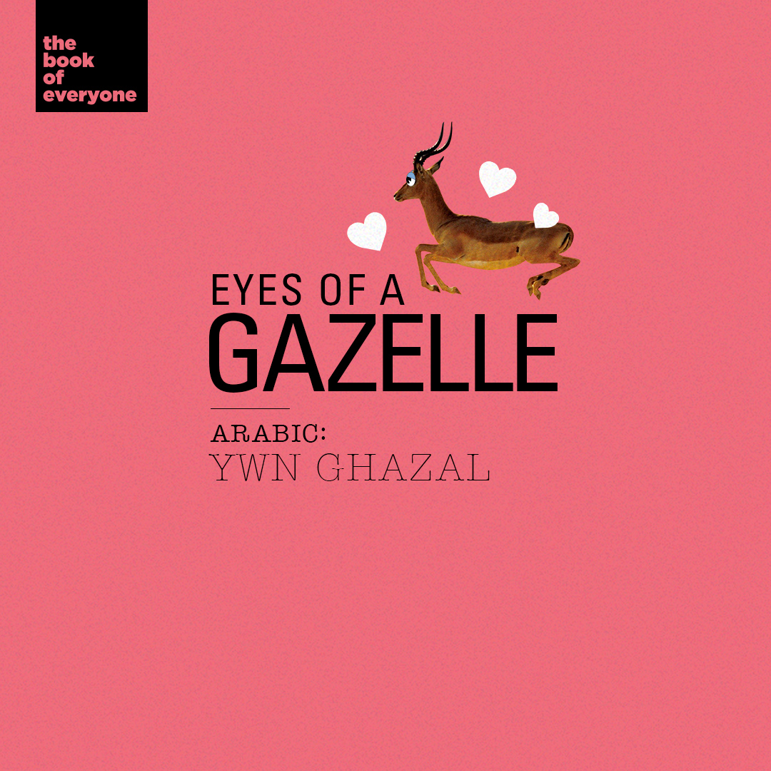 fb_sweetheart_gazelle