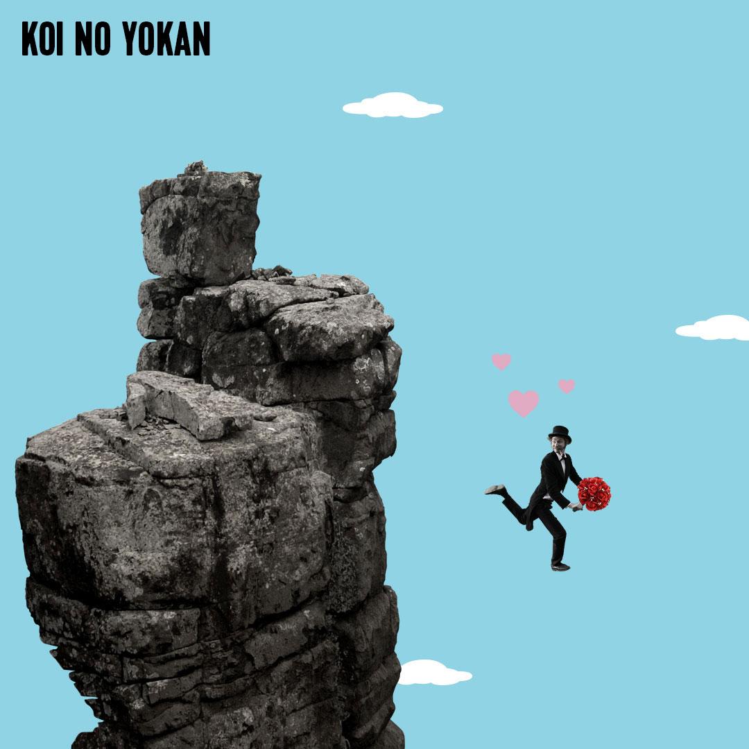 valentines_untranslatables_KoiNoYokan (2)