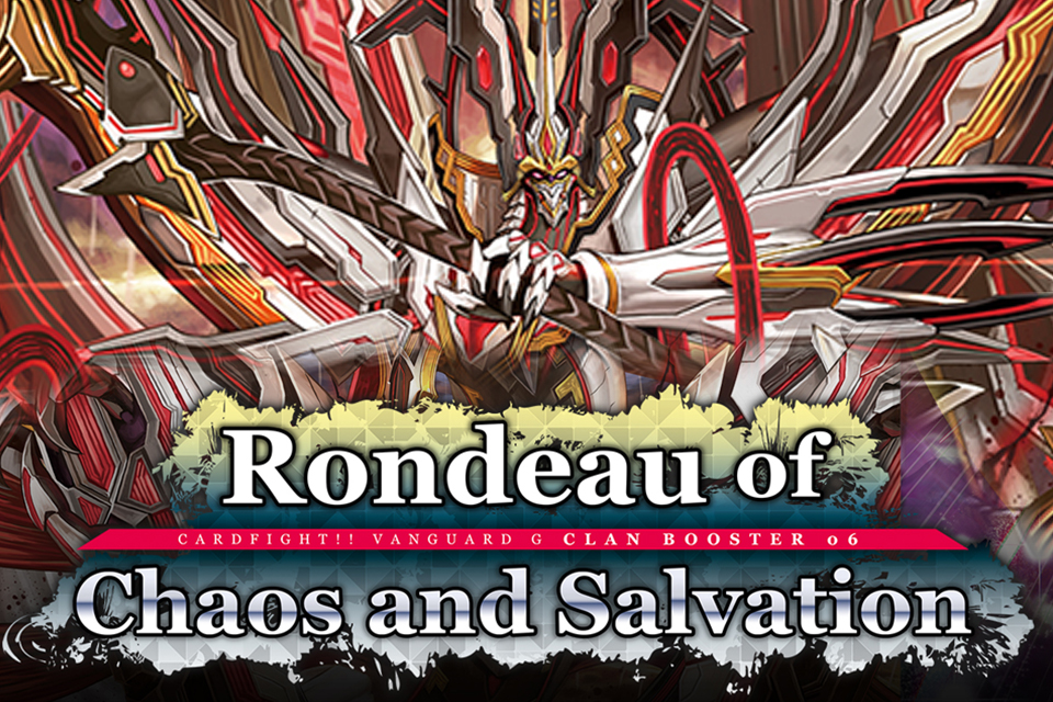 Rondeau of Chaos and Salvation -  Cardfight Vanguard