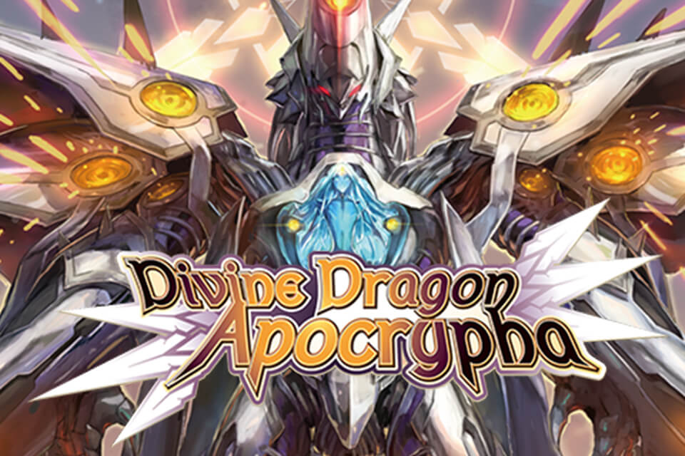 Ultra Divine Dragon